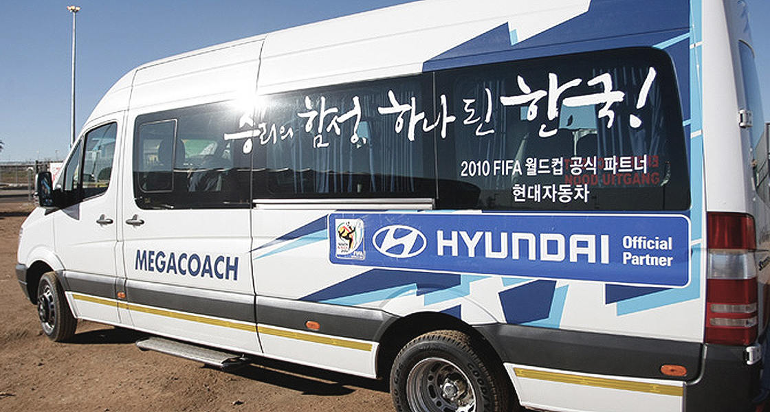 Side view of Hyundai sponsored vehicles for the World Cup tournament